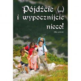 Plakat wakacyjny (7)
