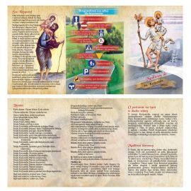 Folder składany 15x10 cm Modlitwy do św. Krzysztofa