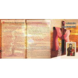 Folder składany Karnet krzyżowy - w Krzyżu zbawienie