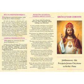 Folder składany Jubileuszowy Akt Przyjęcia Jezusa Chrystusa za Króla i Pana