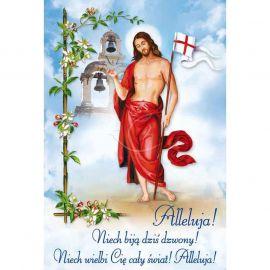 Plakat Wielkanocny - Alleluja! Niech biją dziś dzwony!