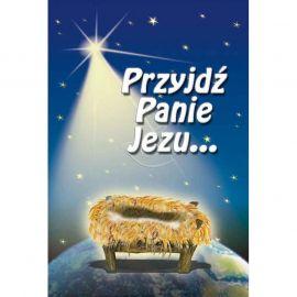 Plakat Adwentowy - Przyjdź Panie Jezu…