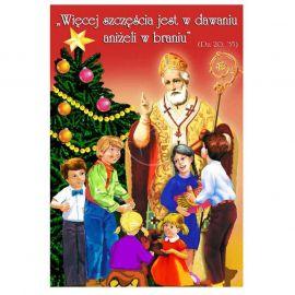 Plakat Bożonarodzeniowy - Więcej szczęścia jest w dawaniu aniżeli w braniu (2)