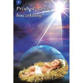 Plakat Bożonarodzeniowy - Przybądź Panie, bo czekamy! (2)