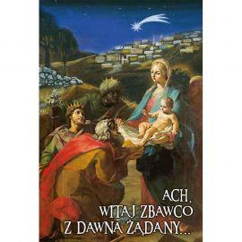 Plakat Bożonarodzeniowy - Ach witaj Zbawco, z dawna żądany (2)