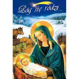 Plakat Bożonarodzeniowy – Bóg się rodzi…