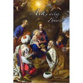 Plakat Bożonarodzeniowy - Ach witaj Zbawco, z dawna żądany (3)