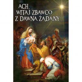 Plakat Bożonarodzeniowy - Ach witaj Zbawco, z dawna żądany (4)