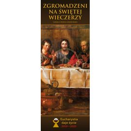 Baner Zgromadzeni na świętej wieczerzy 75 x 200 cm (2)