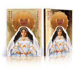 Ikona Matka Boża z Antipolo
