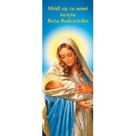 """Baner Matka Boża z Dzieciątkiem Jezus """"Módl się za nami.."""""""