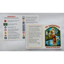 Święty Krzysztof - folder składany z modlitwą