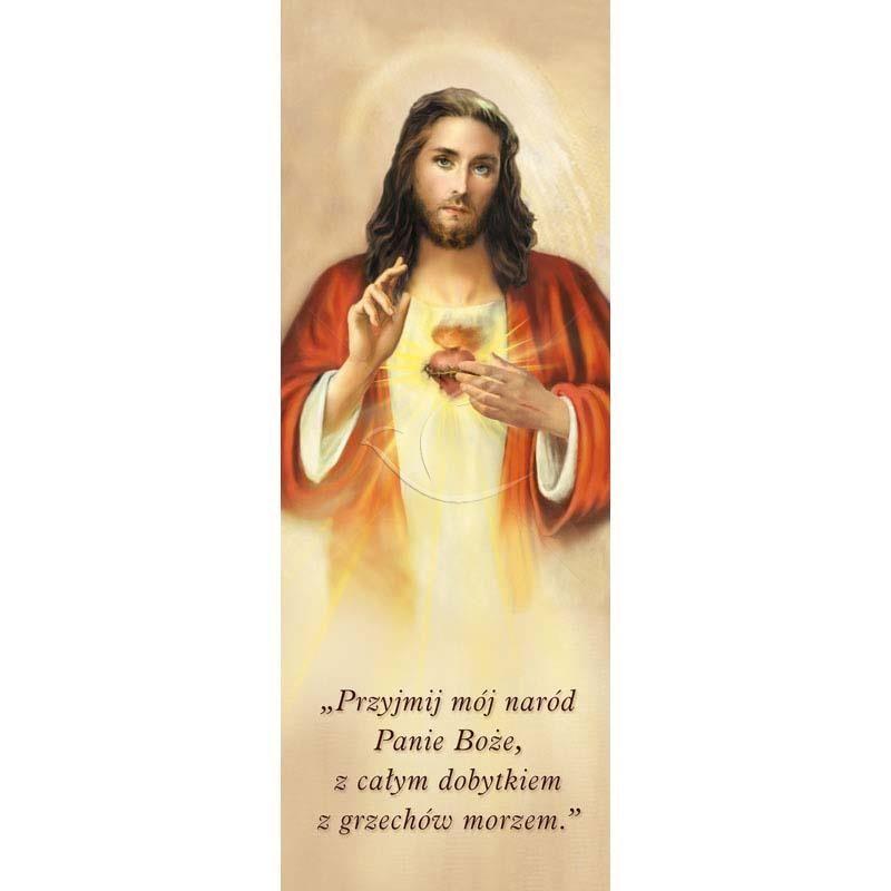 Baner - Najświętsze serce Jezusa