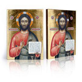 Ikona Chrystus Pantokrator (2)