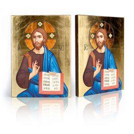 Ikona Chrystus Pantokrator (3)