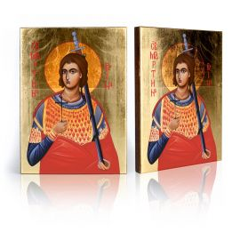 Ikona Święty Marcin