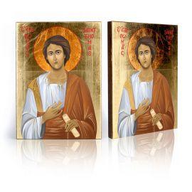 Ikona Święty Tomasz Apostoł