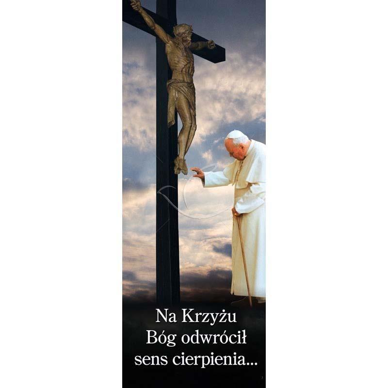 Baner religijny - Jezus Chrystus Św. Jan Paweł II