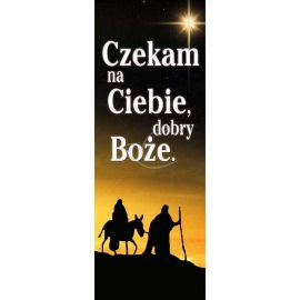 Baner Bożonarodzeniowy - Czekam na Ciebie dobry Boże
