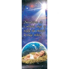 Baner Bożonarodzeniowy - Dzieciątko Jezus (3)