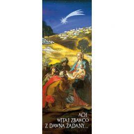 Baner Bożonarodzeniowy - Ach witaj Zbawco