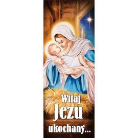 Baner Bożonarodzeniowy - Witaj Jezu ukochany!