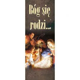 Baner Bożonarodzeniowy - Bóg się rodzi … (3)