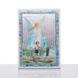 Ikonka Anioł Stróż dla chłopca (2)