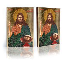 Ikona Święty Jan Chrzciciel (2)