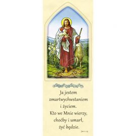 Baner Wielkanocny (23)