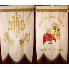 Chorągiew haftowana -  Święty Jan Paweł II (B)