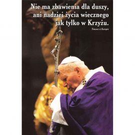 Plakat religijny – Nie ma zbawienia duszy (26)